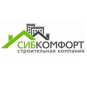 СибКомфорт