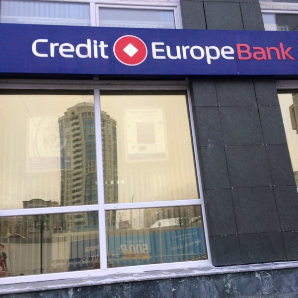 кредит европа банк звонок оператору