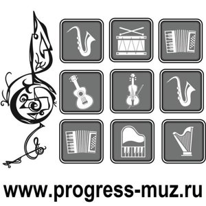 Прогресс-Мьюзик