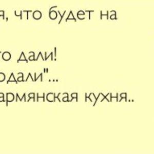 МаШа ВоШлА В ЧаТ😘😈