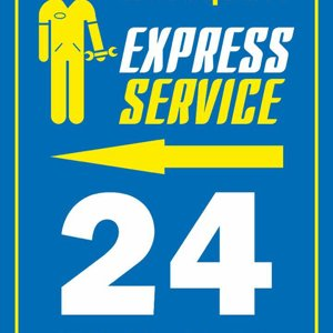 Экспресс-Сервис