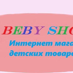 Beby shop