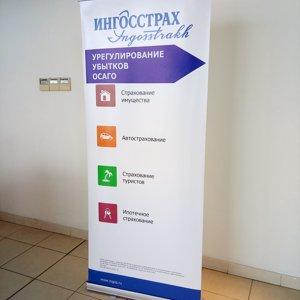 ингосстрах ремонт без справки новые мфо онлайн 2020 года bez-otkaza-srazu.ru