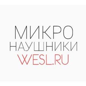 Микронаушник.рф