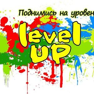 Левел Ап
