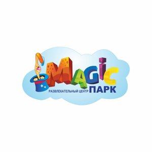 Magic парк