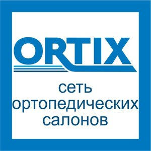 Ортикс