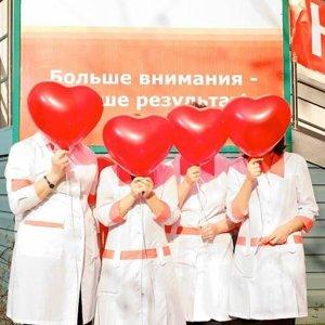 Кардиоцентр на Кашириных