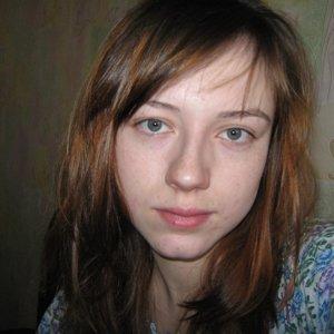 Карина Маратовна