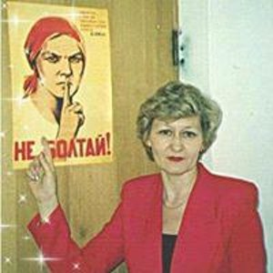 Елена Шабурова