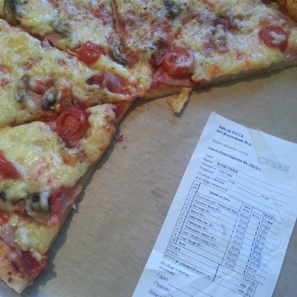 это пицца весом под 900 грамм, а разве не похоже ?