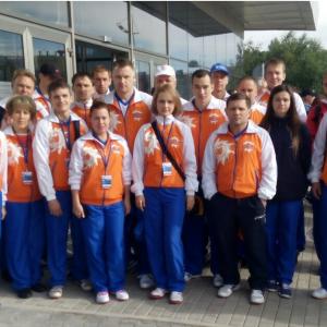 Команда Пермской ГРЭС на IV корпоративной летней спартакиаде Группы «Интер РАО»