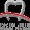 Авторская клиника эстетической стоматологии