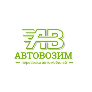АвтоВозим