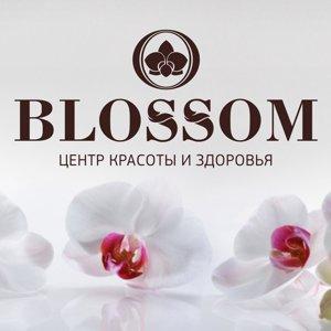 БЛОССОМ