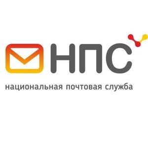 Национальная почтовая служба, ООО