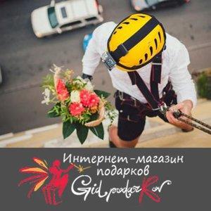 GidPodarkov