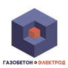 Газобетон-Электрод, ООО