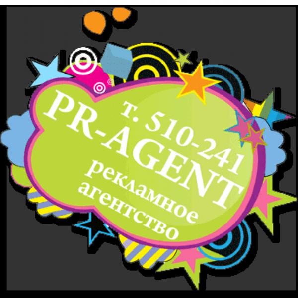 """Рекламное агентство полного цикла  """"PR-AGENT"""""""