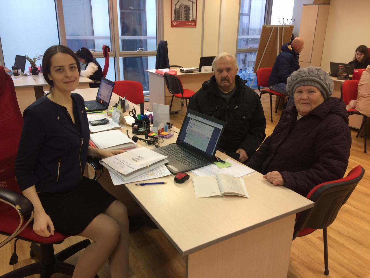единый центр защиты красноярск отзывы клиентов