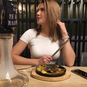 Диана Андреевна