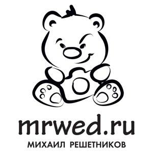 Выездная фотостудия Михаила Решетникова
