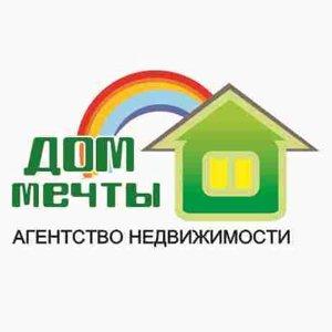 Дом мечты