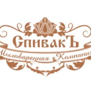 СпивакЪ