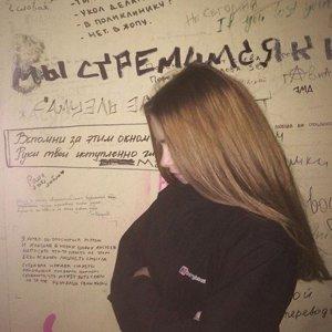yevgeniya.dukhno.90
