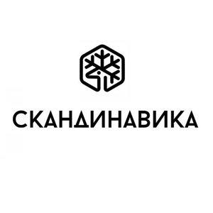Магазин столов РФ