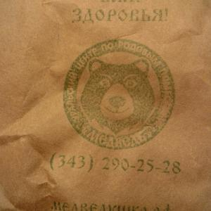 Еще немного добра и медведь.