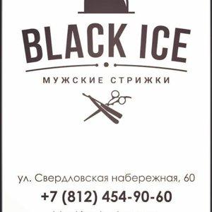 BLACK ICE BARBERSHOP