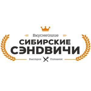 Сибирский гриль