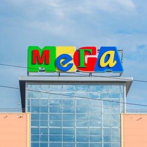 МЕГА Омск