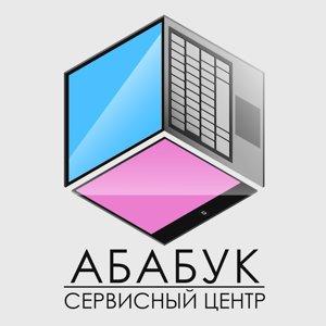 Абабук