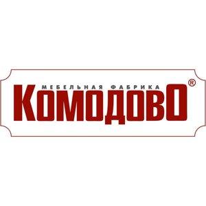 КомодовО