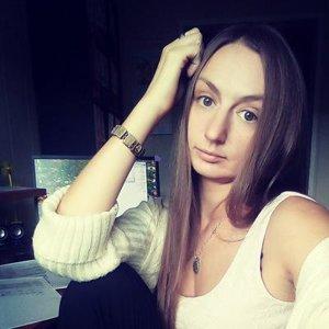 Майя Казанцева-Дмитриева