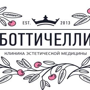 Боттичелли, ООО