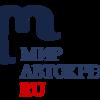 Мир Автокресел Новосибирск