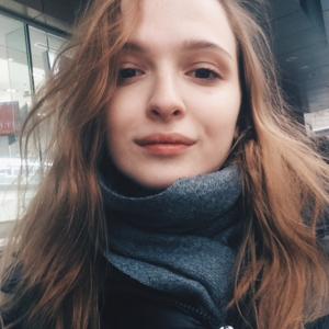 Elizaveta Stadnikova