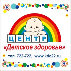 Детское здоровье, ООО