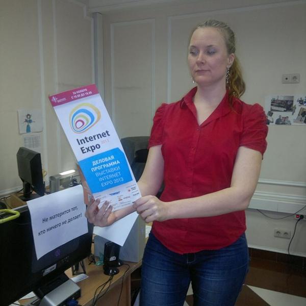 Программа, бейджи и плакаты к Internet Expo 2013 печатались в Апрош