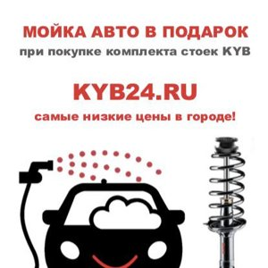 KYB24.RU