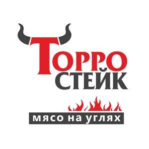 Торро Стейк