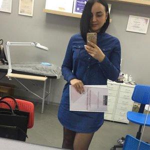 Александра Rain
