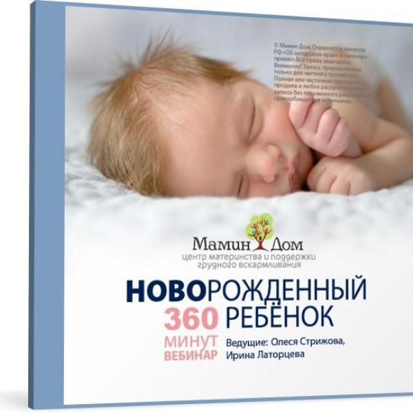 Вебинары в записи))