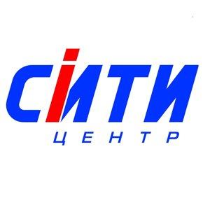 СИТИ-центр