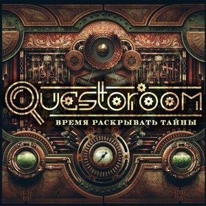 Questoroom
