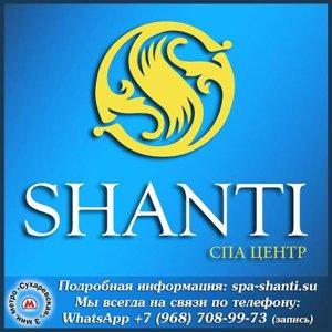 Spa-Shanti