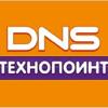 ДНС-Технопоинт